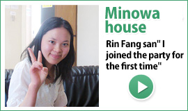 Interview: Ms. Lin Fang