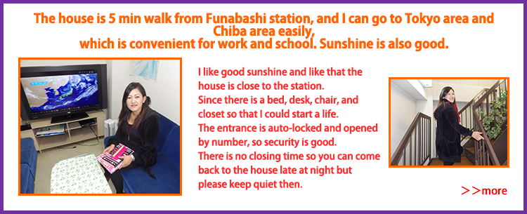 Jeena-san's life in guesthouse