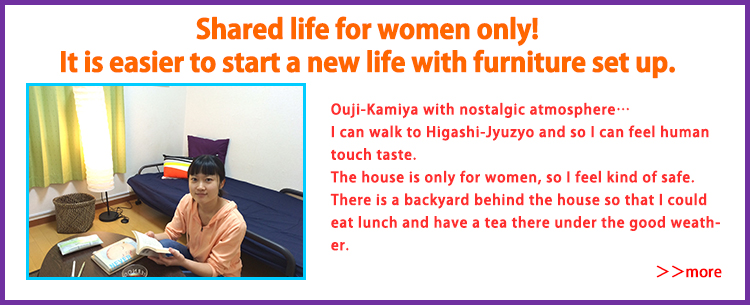 Sachi-san's life in guesthouse