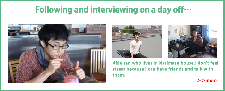 """Akie-san"""" life in guesthouse"""