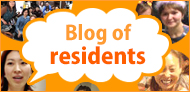 Blog of residents