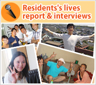 Residents's lives report & interviews