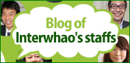 Blog of Interwhao's staffs