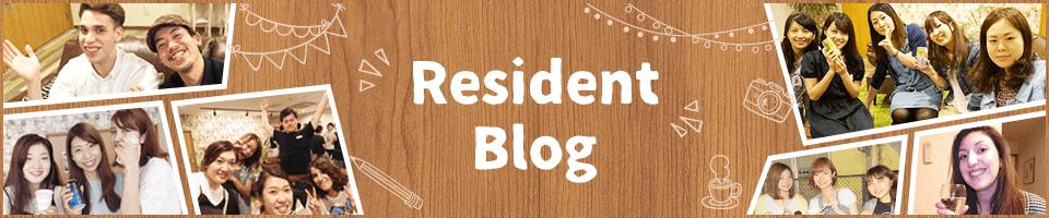 Resident Blog