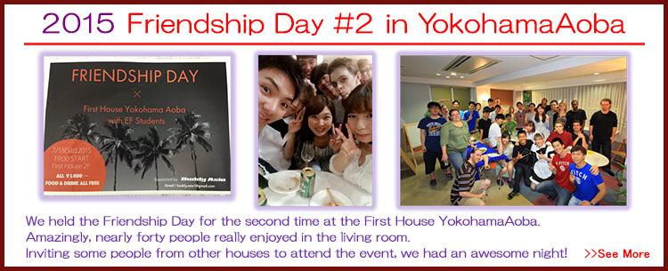 2015 Friend Ship Day #2 in YokohamaAoba