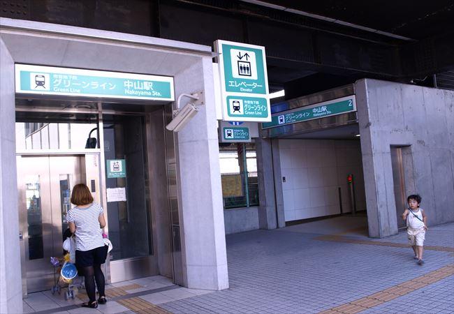 地下鉄中山駅