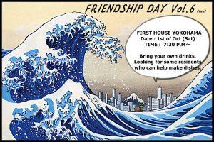 FRIENDSHIP DAY Vol6 ~縁を育む~