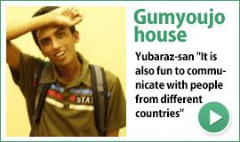 Yubaraz-san's life in guesthouse