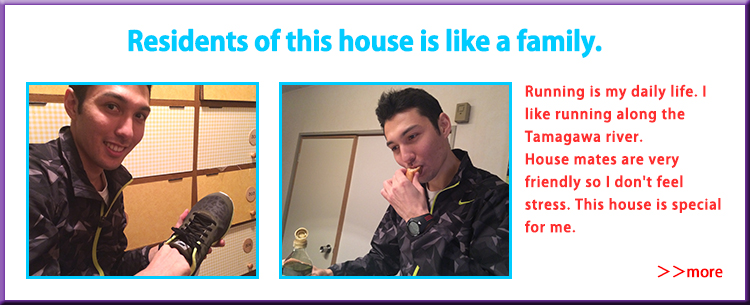 Joel-san's life in guesthouse