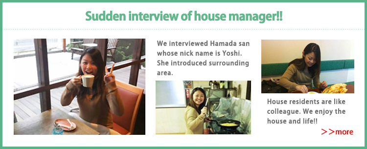 Yoshi san's life in guesthouse