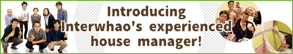 Introducing Interwhao's experienced house manager!