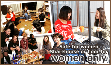 Safe and Secure sharehouses for women