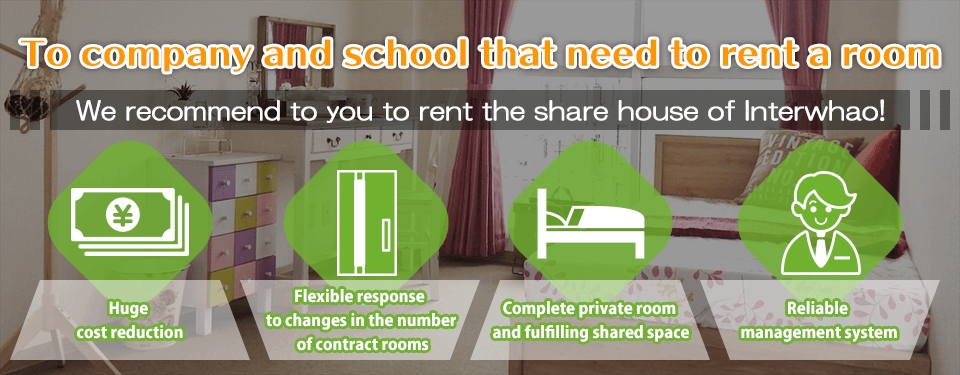 To company and school that need to rent a room.