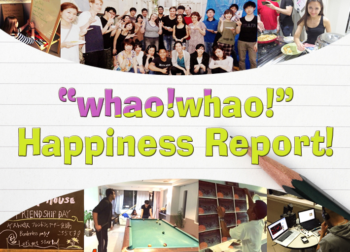 whaowhaoハピネスレポート