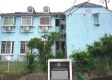 House appearance