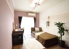 Room ②