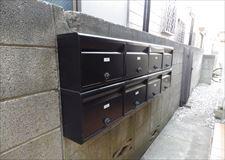 Individuals' mail box