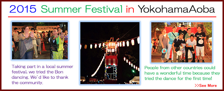 2015 Summer Festival in YokohamaAoba
