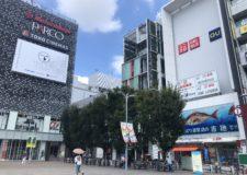 Okachimachi staition②