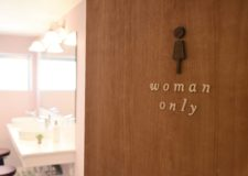 Women only area