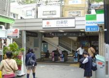 Hakuraku Station