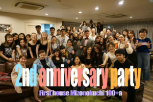 2nd anniversary party @ First house Mizonokuchi100+a