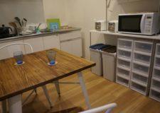 Kitchen④