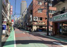 Akebono street