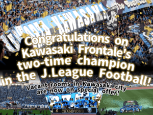 Congratulations KAWASAKI FRONTALE! Let's live in share house in Kawasaki!