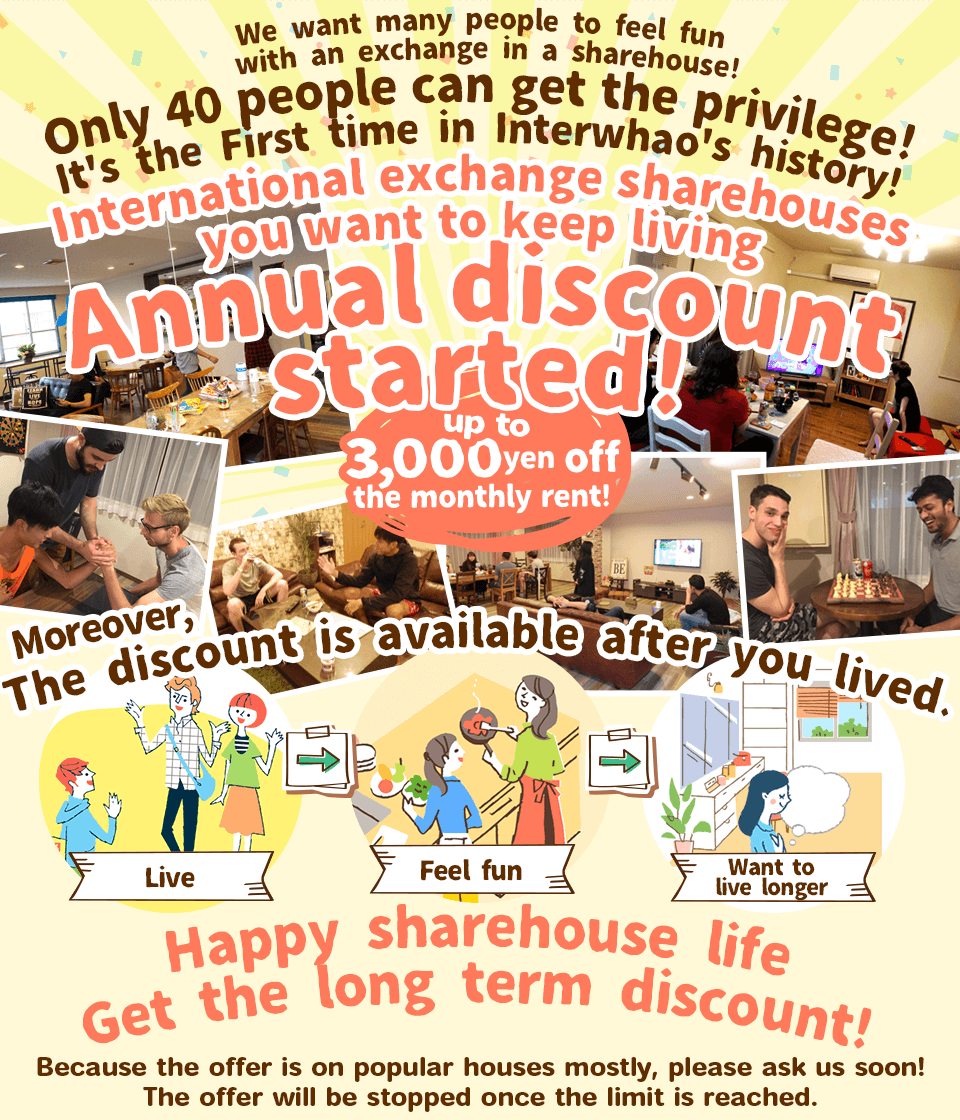 Let's live in a international share house where rent discount lasts 1 year!