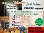 Firsthouse Takaido Suginami