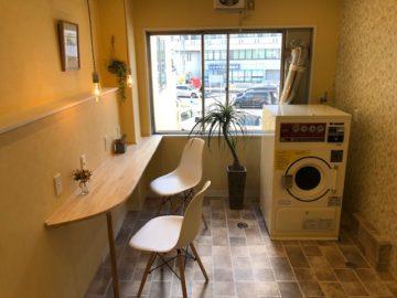 Firsthouse Minami Urawa Renovation Report Part 1