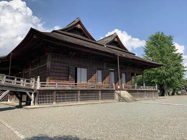 Take a walk like a trip @ First House Nishifunabashi