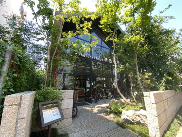 """Ma Maison Gakugeidaigaku"" area walk report"