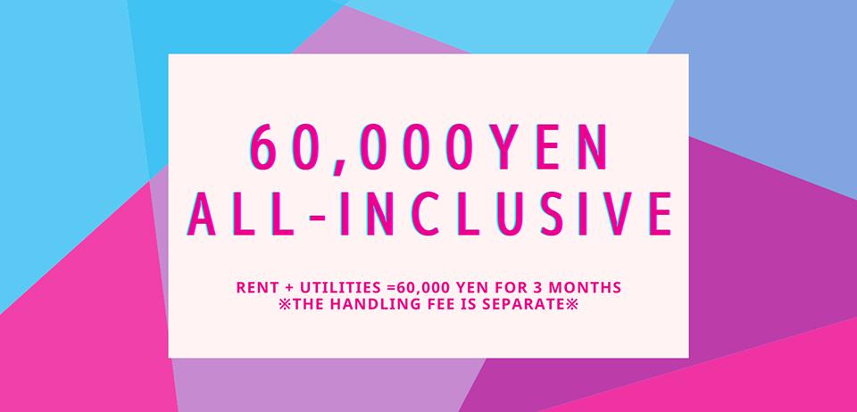 60,000yen ALL-Inclusive campaign!