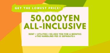 All inclusive 50,000 yen!