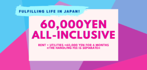 All inclusive 60,000 yen in the suburbs of Tokyo!