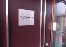 入口玄関はナンバー錠なので、鍵の紛失の心配はありません!