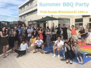 BBQ Party @Mizonokuchi100+a