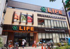 若松河田駅出口にはスーパーがあり買い物に困りません。