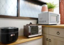 炊飯器・オーブントースター・電子レンジ