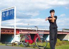 二子玉川まですぐ近く。サイクリングできます!