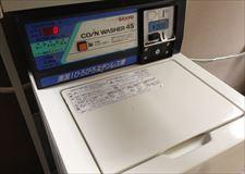 コイン式洗濯機は2台あります。