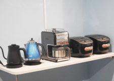 料理好きも納得のキッチン家電バルミューダなど揃えました!