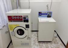 洗濯機、乾燥機完備!